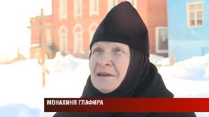 Монахиня Глафира