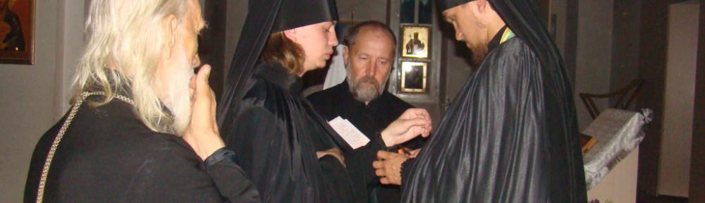 Монашеский постриг в храме Воскресения Христова с. Кизнер