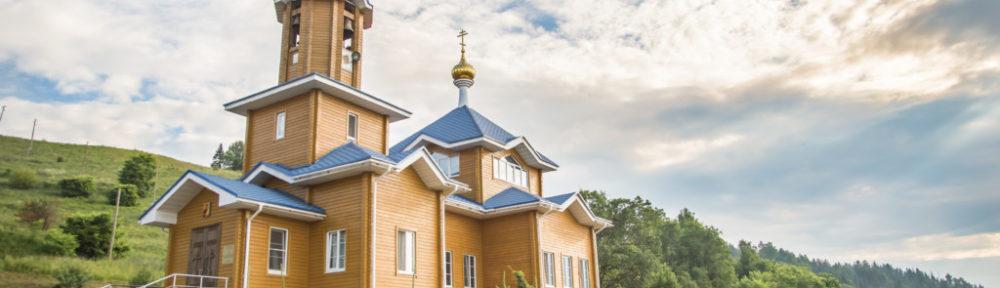 монашеская община д. Паздеры